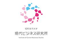 現代ビジネス研究所