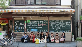 三茶三宿2014