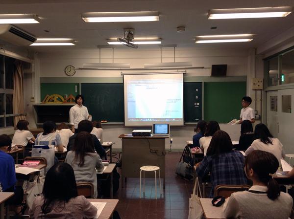IID-世田谷ものづくり学校での発表