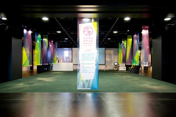 exhibition_01