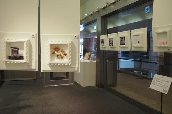 exhibition_05