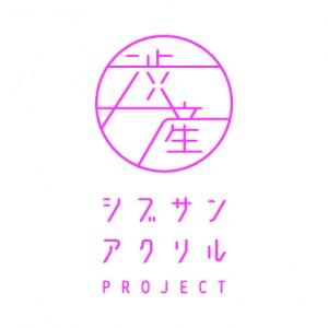 渋産01_logoDesign