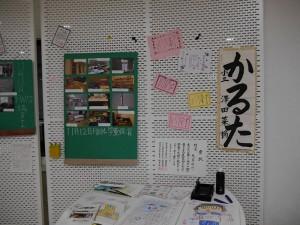 02_小学校風の会場装飾