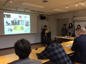 01_Presentation