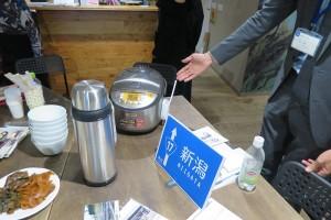 02_新潟ではおいしいご飯をおいしい出汁と漬物で頂きながら
