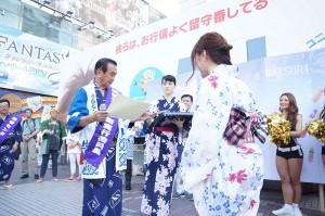 2渋谷ハチ公前広場表彰式