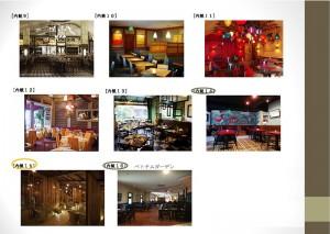 5ベトナム料理店外観類例