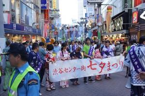 5渋谷センター街パレード