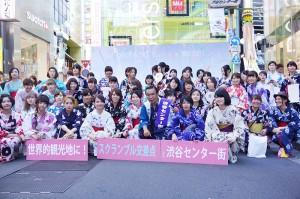 7渋谷センター街記念撮影