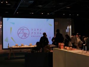 exhibition_2017.03.27-29_02