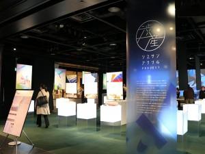 exhibition_2017.03.27-29_04