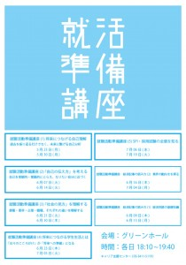 poster2016-02