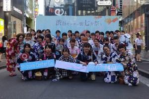 shibuyacenter2017-parade01