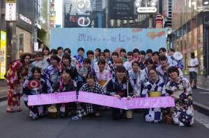 shibuyacenter2017-parade02