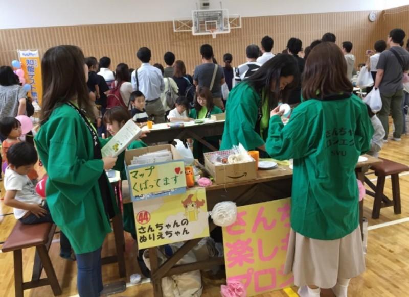 tanoshimou2017-02-01
