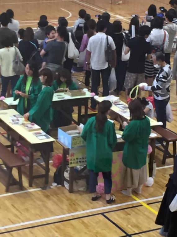 tanoshimou2017-02-03