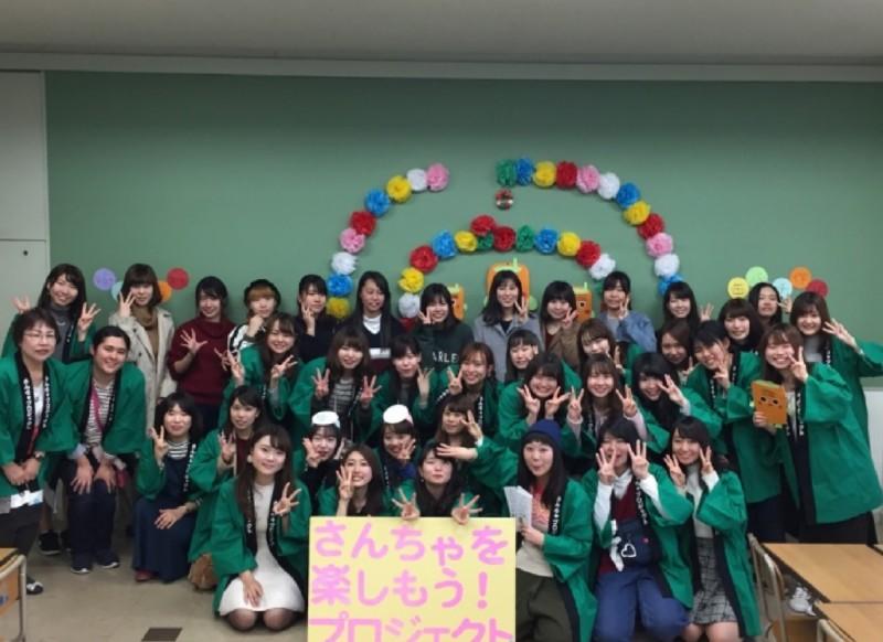 tanoshimou2017-03-01