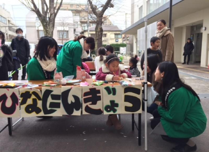 tanoshimou2017-04-02