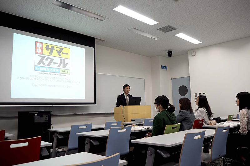 02_座学で広告の仕組みやサマースクールについて学んだ